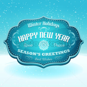 Happy New Year And Season's Greetings Banner - Vectorsforall