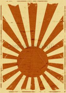 grunge-japanese-sunbeams-background.eps - Benchart's Shop