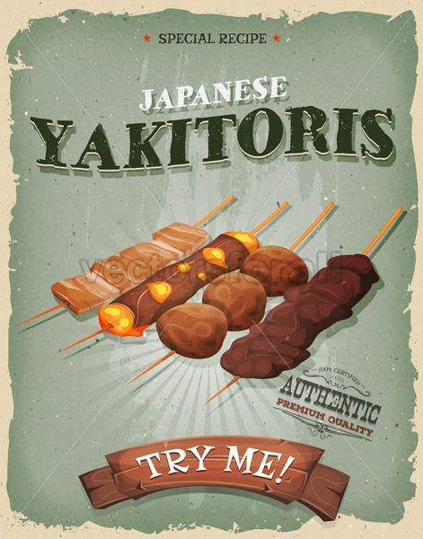 Grunge And Vintage Japanese Yakitoris Poster - Vectorsforall