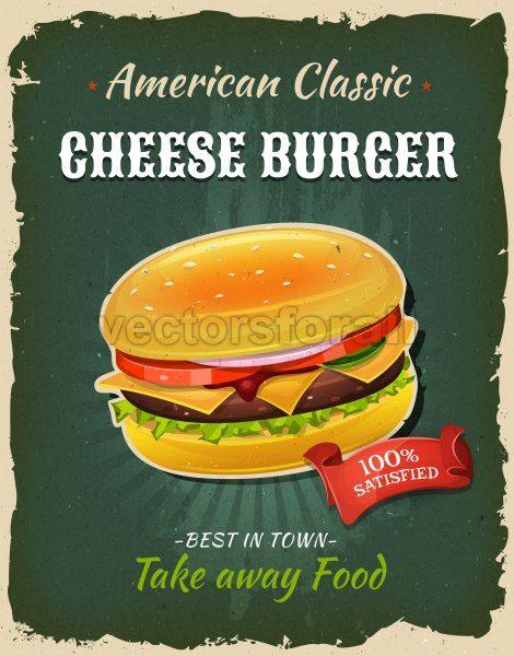 Retro Fast Food Cheeseburger Poster - Vectorsforall