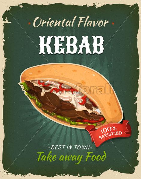 Retro Fast Food Kebab Sandwich Poster - Vectorsforall