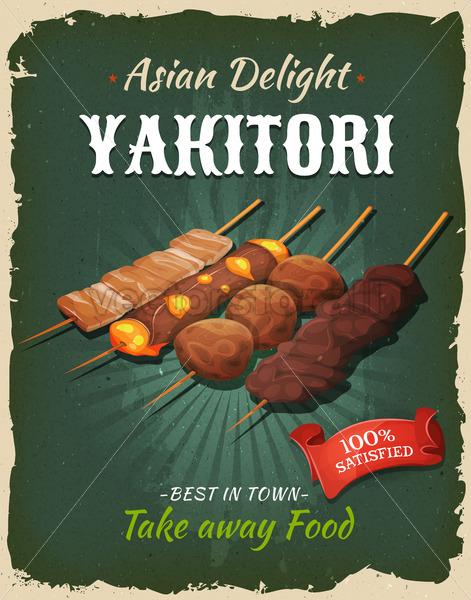 Retro Japanese Yakitori Skewers Poster - Vectorsforall