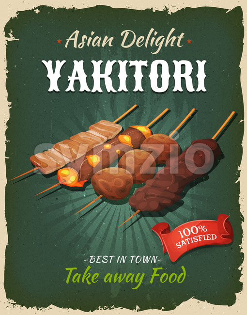 Retro Japanese Yakitori Skewers Poster Stock Vector